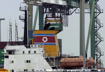 YIR 2013 North Korea ship