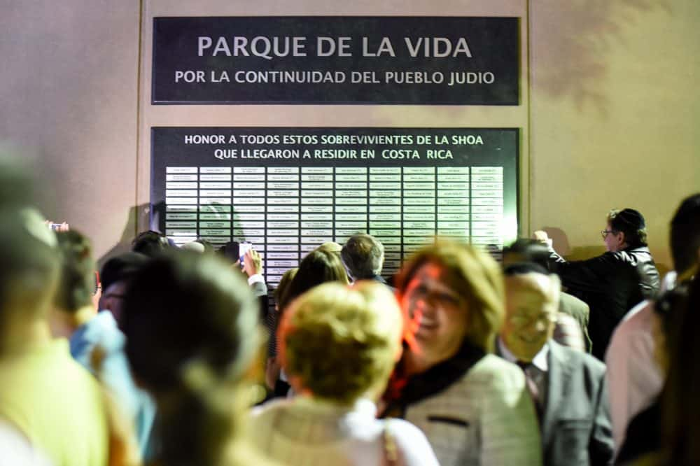 A plaque with the names of the holocaust survivors is inaugurated at the Parque de la Vida at the Jewish Community Museum, Tuesday, September 01.